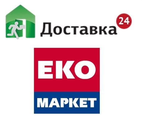 Доставка товарів з супермаркету