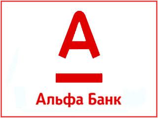 «ЕКО маркет» і Альфа-Банк випустили спільну карту