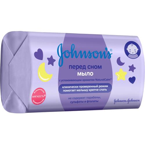 Мило дитяче Johnson's Baby з лавандою заспокійливе 100г паперова упаковка
