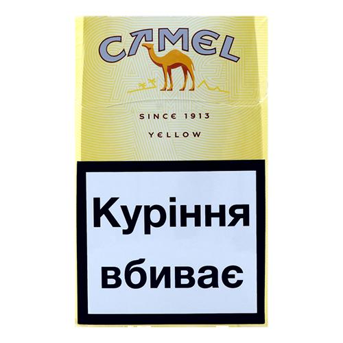 Сигарети Сamel