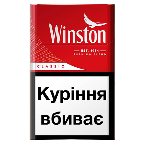 Сигарети Winston Classic