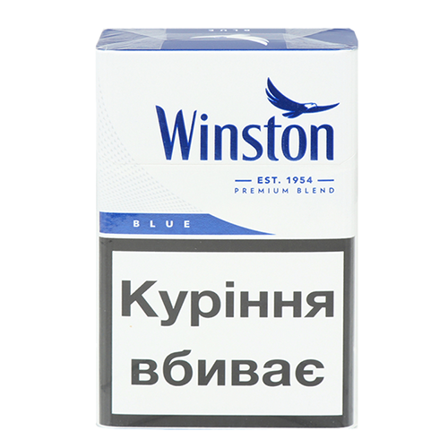 Сигарети Winston Blue