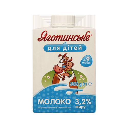Молоко Яготинське для дітей 3,2% 500г тетра-брік-асептік