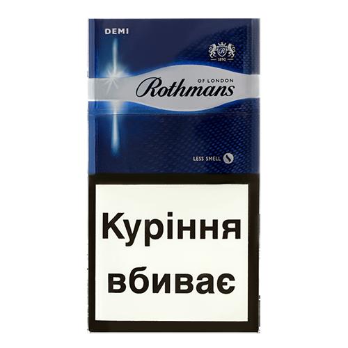 Сигареты  Rothmans Demi Siver