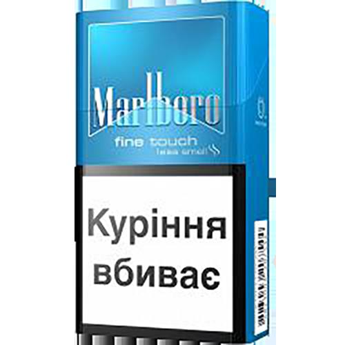 Сигареты Marlboro Fine Touch пачка