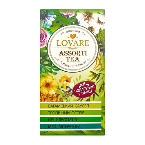 Чай зелений LOVARE Асорті (24*2) 48г к/у