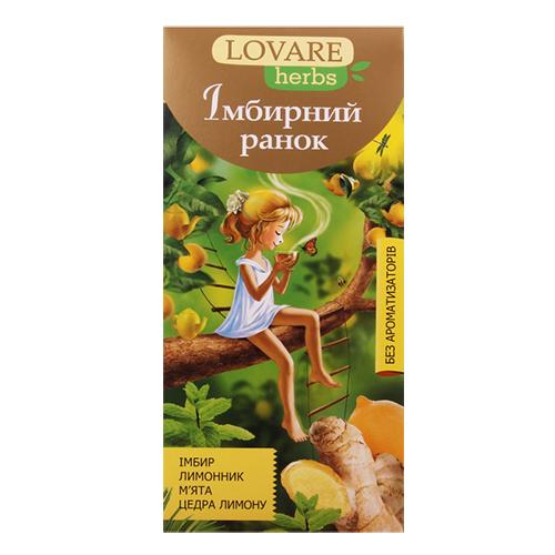 Чай трав'яний Lovare Herbs Імбірний ранок (20*1,8) 36г к/у