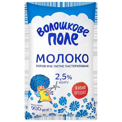 Молоко Волошкове поле 2,5% 900г плівка