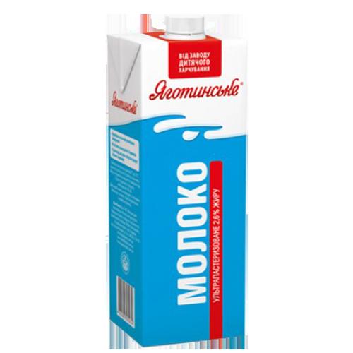 Молоко ультрапастеризоване Яготинське 2,6% 950 тетра-пак