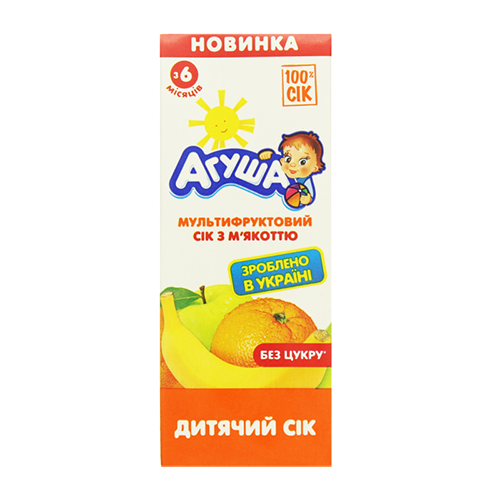 Сік Агуша мультифруктовий з м`якоттю 0,2л., т/пак