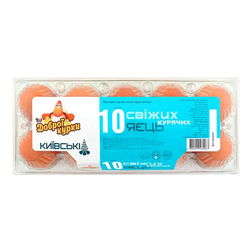 Яйце Від доброї курки Київські С1 10шт