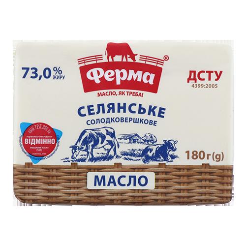 Масло Ферма солодковершкове Селянське 73% 180 пергамент