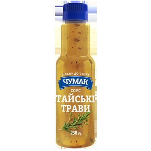 Соус Чумак Тайські трави 200мл п/б