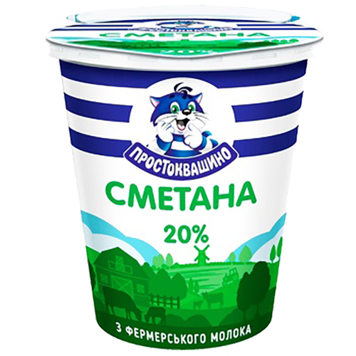 Сметана Простоквашино 20% 340 стакан