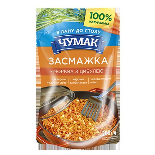Засмажка Чумак морква з цибулею 200г м/у