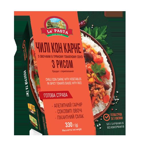 Чилі кон карне La Pasta (фарш зі свинини з овочами в пряному томатному соусі) з рисом 330г