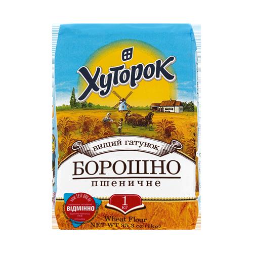 Борошно Хуторок пшеничне в/г 1кг
