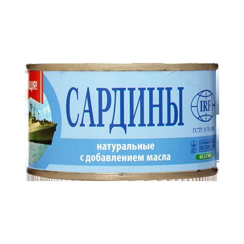 Сардина IРФ натуральна з додаванням олії 230г ж/б №5