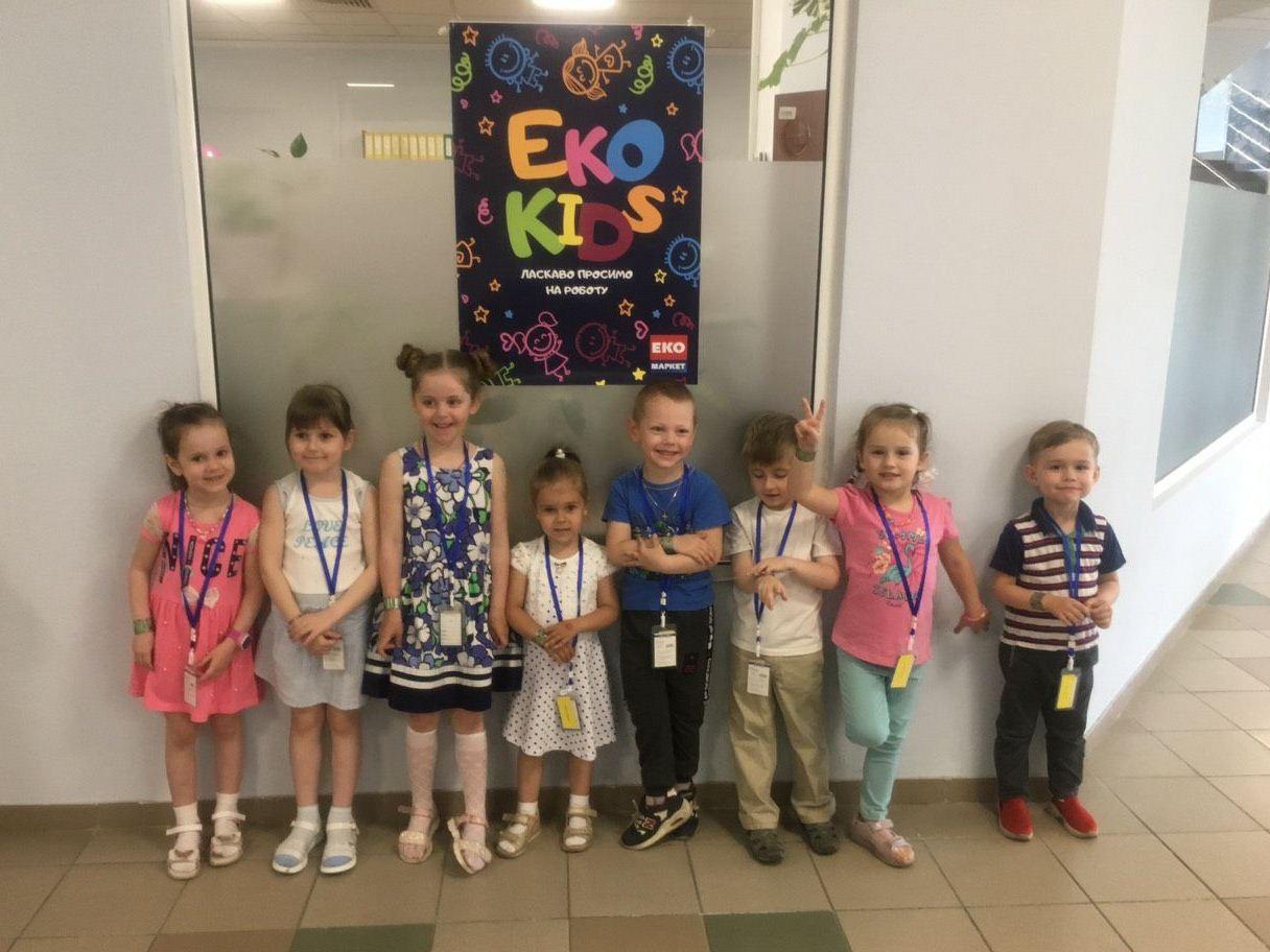 Свято для дітей EKO-Kids у офісі