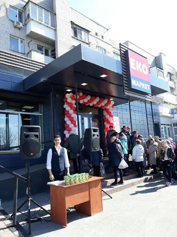 Відкриття нового супермаркету