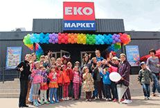 «ЕКО маркет» прийшов в Конотоп: свято, знижки, розваги та подарунки
